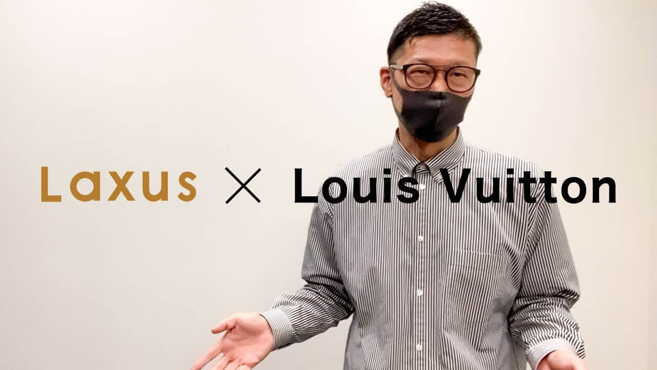 Brand History ~Louis Vuitton~