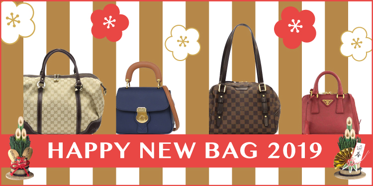 HAPPY NEW BAG