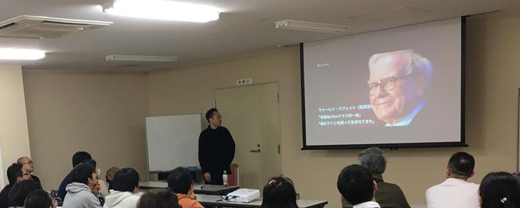 170118_kurashiki_study_media
