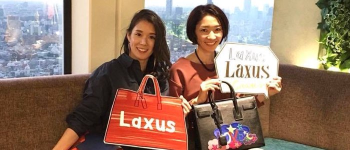 171031_laxus_event_laxus_media