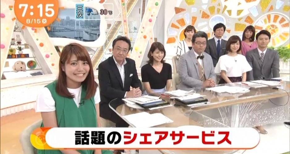 mezamashi0815