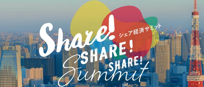 share_summit_eye